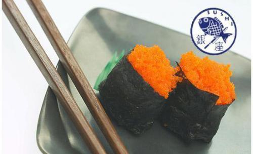 Kaiten Sushi Ginza