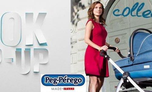 Tienda Peg Perego en Caldes de Malavella