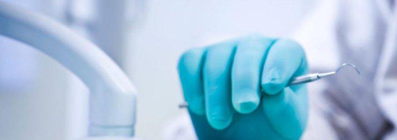Clínica Dental Ángel Martín Pérez