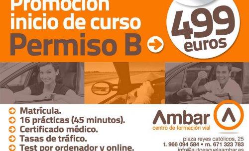 Ahorrate hasta 100 euros!!!