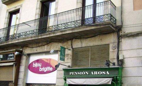 pensión económico en el centro de la ciudad, muy tranquila y familiar