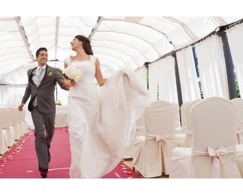 Celebre su boda civil