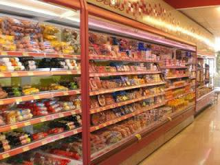La Aduana Supermercados
