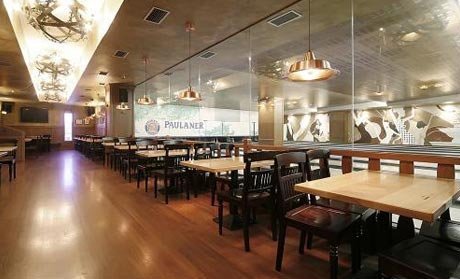 Nuestro Restaurant