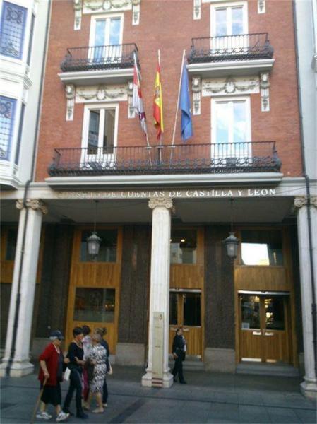 Cerca de Lancia el Tribunal de Cuentas de Castilla y León.
