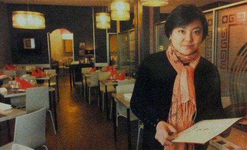 fotografía del interior del restaurante