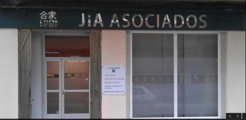 JIA Escuela de chino en León