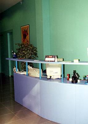 Axis Centre Mèdic