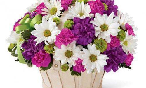 Cesta de flores a domicilio flores4you.com