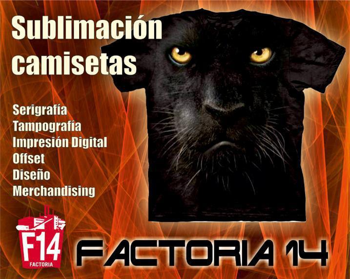 Factoría 14