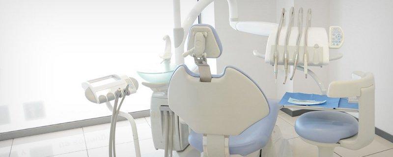Dentnology
