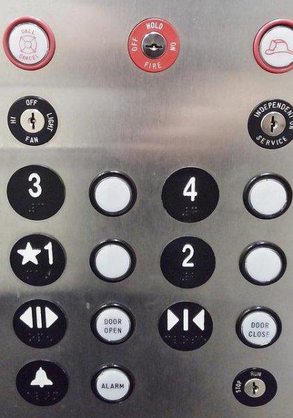 Krome Ascensores, instalación y mantenimiento de ascensores en Barcelona
