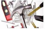 Interiorismo, Reformas y Construcción