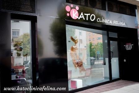 Fachada clínica felina Sevilla