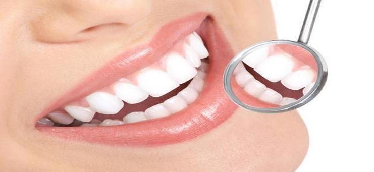 Clínica Dental Thams