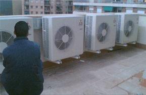Friventca, climatización y aire acondicionado en Barcelona