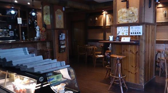 Cafetería KoxKor